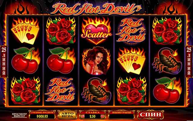 Голдфишка Казино :: Новый видеослот Red Hot Devil