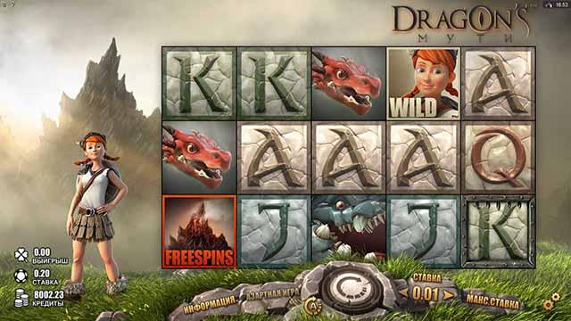 Игровой автомат Dragon s Myth играть бесплатно, обзор