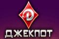 Jackpot Казино