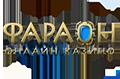 Фараон Казино (Слот Ра)
