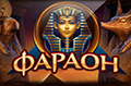 Pharaon Казино