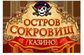 Казино Остров Сокровищ (Красное)